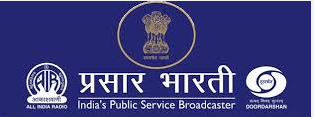 Prasar Bharati Online Recruitment 2016