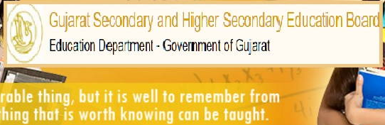 GSEB SSC 10th Class Gujarati Answer Key