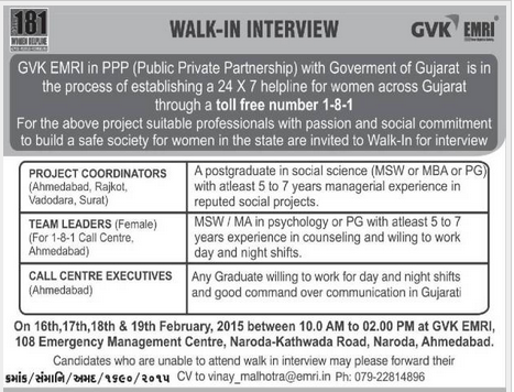 Gujarat Recruitment