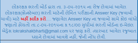 GPRB Exam Answer key 2015