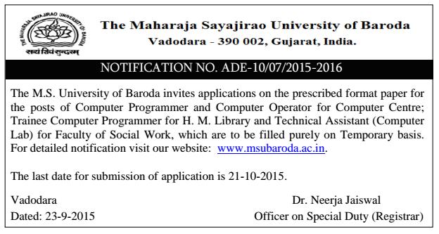 MSU Recruitment 2015