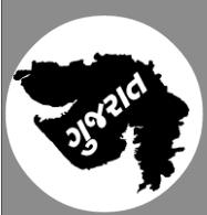 Rozgaar Samachar (30 December 2015)