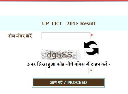UPTET Results 2015-16