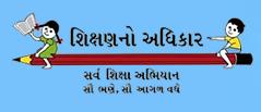 SSA Gujarat bharti Apply Online