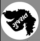 Gujarat Rojgar samachar 01-06-2016