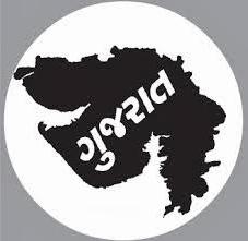 Gujarat Rozgaar Samachar 22th June 2016