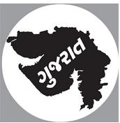 Gujarat Rojgar samachar 21 June 2017