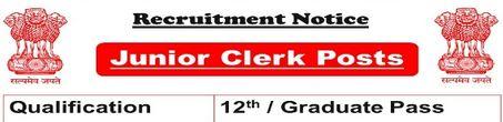 GPSSB Junior Clerk Recruitment 2018-19